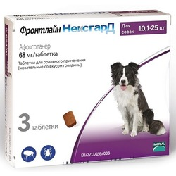 Фронтлайн НексгарД таблетки от блох и клещей для собак 10-25 кг 68 мг , 3 шт. в упаковке
