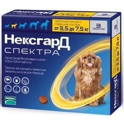Merial Фронтлайн НексгарД Спектра таблетки от блох, клещей и гельминтов для собак 3,5-7,5 кг, 3 шт. в упаковке