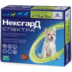 НексгарД Спектра таблетки от блох, клещей и гельминтов для собак 7,5-15 кг, 3 шт. в упаковке