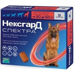 НексгарД Спектра таблетки от блох, клещей и гельминтов для собак 30-60 кг, 3 шт. в упаковке