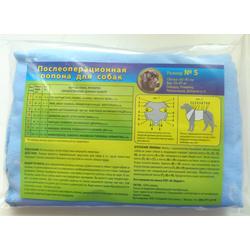 Попона послеоперационная для животных (АС-Маркет)