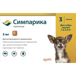 Simparica таблетки от блох и клещей для собак 1,3-2,5 кг, 5 мг, 3 таблетки в упаковке (Симпарика)
