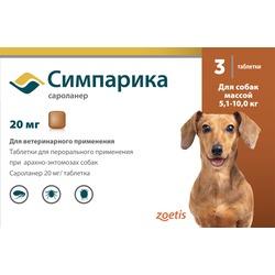 Simparica таблетки от блох и клещей для собак 5,1-10 кг, 20 мг, 3 таблетки в упаковке (Симпарика)