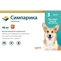 Simparica таблетки от блох и клещей для собак 10,1-20 кг, 40 мг, 3 таблетки в упаковке (Симпарика)