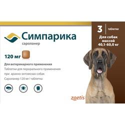 Simparica таблетки от блох и клещей для собак 40,1-60 кг, 120 мг, 3 таблетки в упаковке (Симпарика)