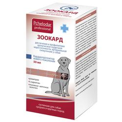 """Пчелодар """"Зоокард"""" комплексный кардиопротектор, суспензия для средних и крупных собак"""
