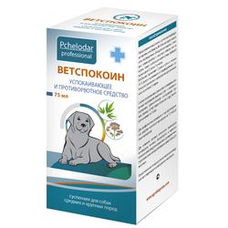 """Пчелодар """"Ветспокоин"""" успокаивающее и противорвотное средство, суспензия для средних и крупных собак"""