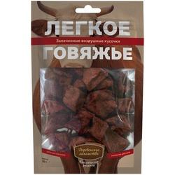 Легкое говяжье. Классические рецепты, Деревенские лакомства, 50гр.