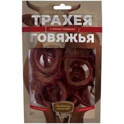 Трахея говяжья с мясом говядины. Классические рецепты, Деревенские лакомства, 50гр.