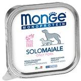 Monge Dog Monoproteico Solo паштет из свинины 150 г