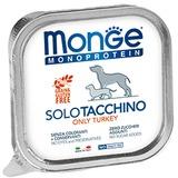 Monge Dog Monoproteico Solo паштет из индейки 150гр.