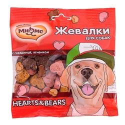 """Мнямс лакомство для собак """"Жевалки HEARTS&BEARS"""" с говядиной и ягненком"""