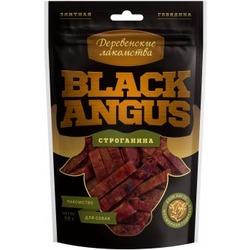 Строганина из говядины. Black Angus, Деревенские лакомства для собак, 50 гр.