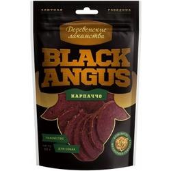 Карпаччо из говядины Black Angus, Деревенские лакомства для собак, 50 гр.
