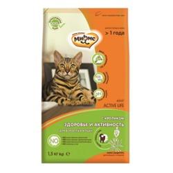 Мнямс Active Life Сухой корм с кроликом для взрослых кошек