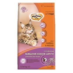 Мнямс Hairball&Indoor Сухой корм с ягненком для домашних кошек для выведения комков шерсти из желудка