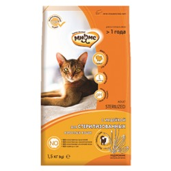 Мнямс Sterilized Сухой корм с индейкой для стерилизованных кошек