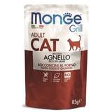 Monge Cat Grill Pouch паучи кусочки в желе из новозеландского ягненка для взрослых кошек 85г