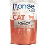 Monge Cat Grill Pouch паучи кусочки в желе с норвежским лососем для котят 85г