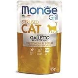 Monge Cat Grill Pouch паучи кусочки в желе с итальянской курицей для стерилизованных кошек 85г