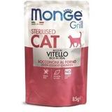 Monge Cat Grill Pouch паучи кусочки в желе на основе итальянской телятины для стерилизованных кошек 85г