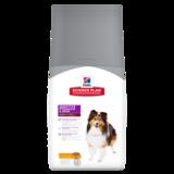 Hill's™ Science Plan™ сухой корм для взрослых собак с деликатным пищеварением Sensitive Stomach & Skin с Курицей