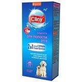 """Cliny Жидкость для полости рта -""""жидкая зубная щетка"""" для собак и кошек"""