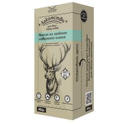 Venison вяленые чипсы из легкого северного оленя лакомство для ВСЕХ пород собак 40 гр